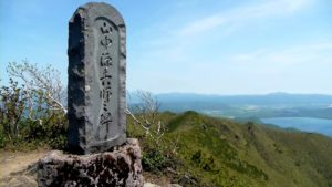 山頂の碑から横パン.MTS_000002369