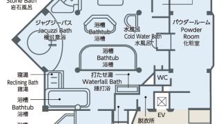 北海道温根湯【大江本家】の湯は素晴らしい