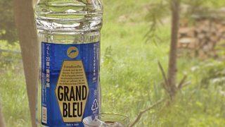 【最近のお気に入り】 グランブルーは水が良い